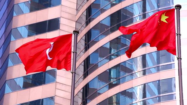 hd:china and hong kong flags. - cumhuriyet günü stok videoları ve detay görüntü çekimi