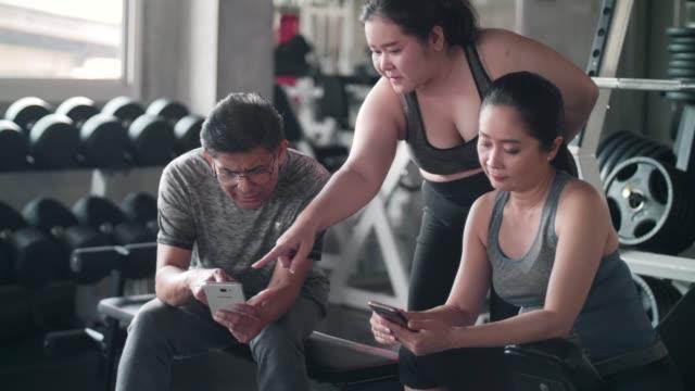 Santé et technologie - Vidéo