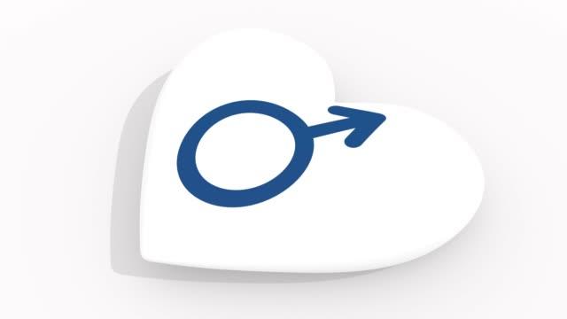 男性シンボル パルスを心臓、ループ - 動物の雄点の映像素材/bロール