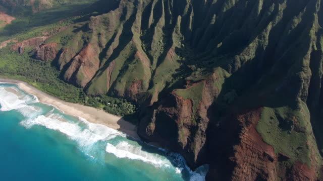 夏威夷考艾島納帕島的直升機之旅 - 州立公園 個影片檔及 b 捲影像