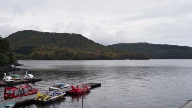 Hibara Lake  Fukushima video
