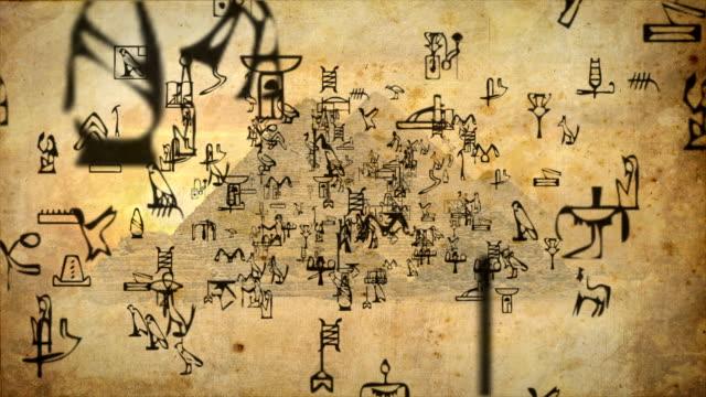 Hieroglyphs zoom in Loopable full HD video
