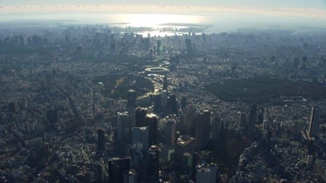 stockvideo's en b-roll-footage met luchtfoto van de grote hoogte van tokio. - tokio kanto
