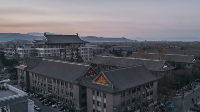 T/L WS HA PAN High Angle View of Peking University / Beijing, China