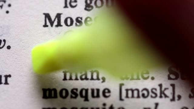 Highlighting the word MOSLEM definition. Signaling the meaning of being a MOSLEM video