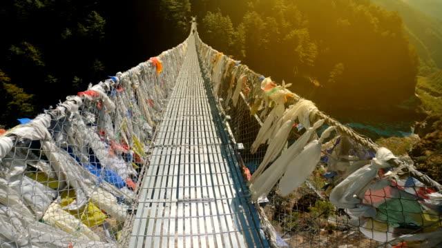 Hillary suspension bridge