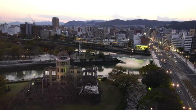 hiroshima peace memorial park from top view in hiroshima - hiroshima filmów i materiałów b-roll