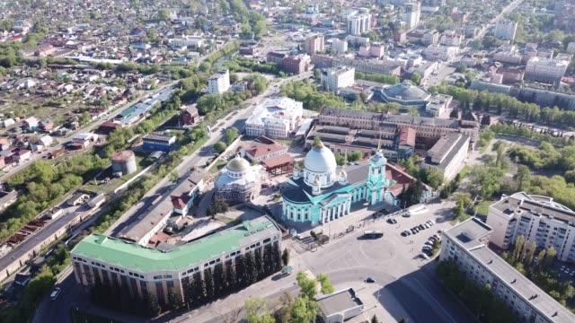 kursk eski rus kenti tarihi merkezi - gazlı bez stok videoları ve detay görüntü çekimi