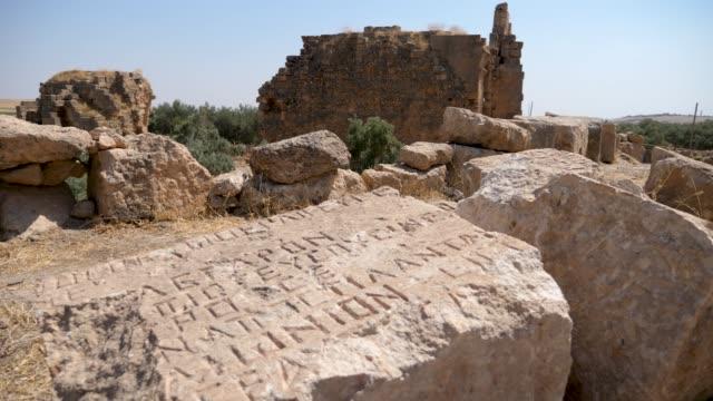 碑文を持つ歴史的な石 - プリエネ点の映像素材/bロール