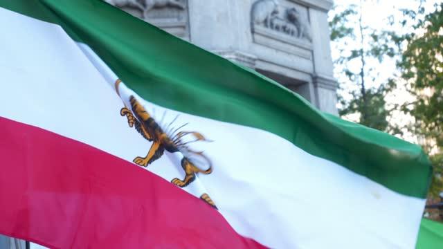 Historical Flag of Iran