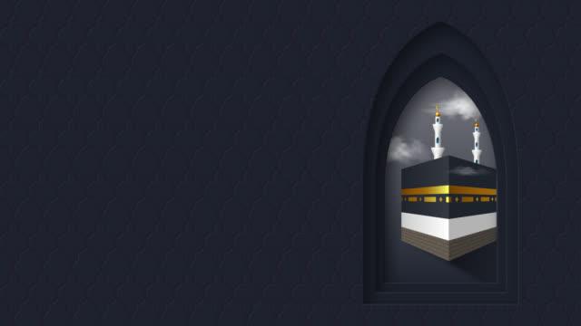 heliga kaba i det arabiska fönstret med rörliga moln. - eid ul adha bildbanksvideor och videomaterial från bakom kulisserna