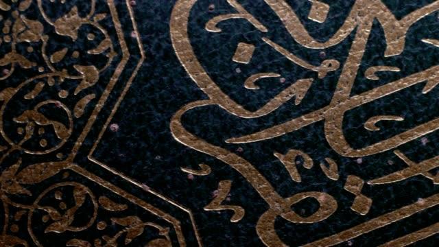 stockvideo's en b-roll-footage met heilige quran - koran