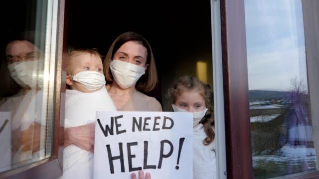 코로나바이러스 중 가정 검역 - unemployment 스톡 비디오 및 b-롤 화면