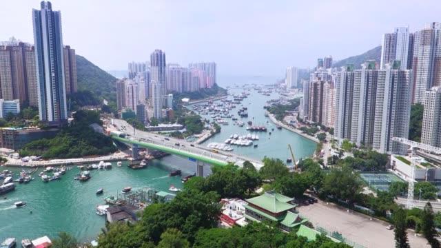 vídeos de stock e filmes b-roll de hong kong aberdeen - fishman