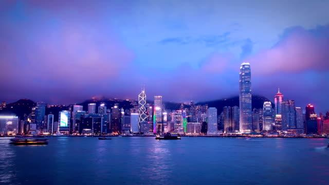 Hong Kong at Dusk video
