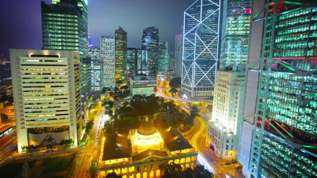 hong kong business district - центральный район стоковые видео и кадры b-roll