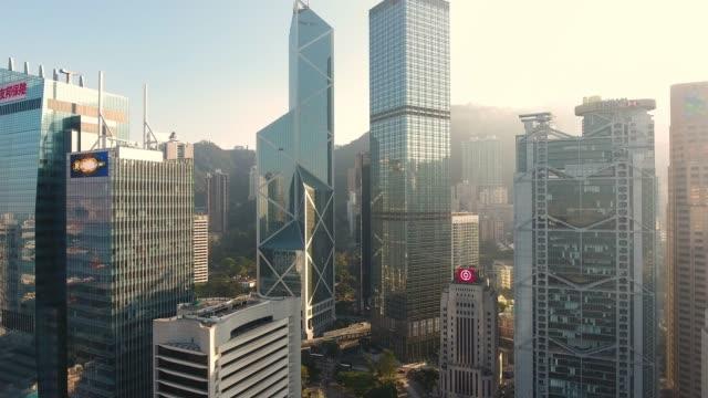 hong kong city - hong kong video stock e b–roll
