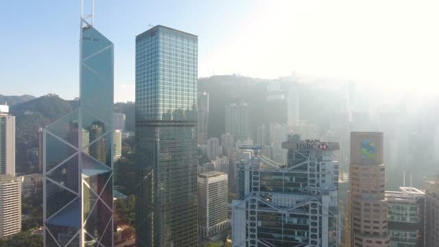 hong kong city - центральный район стоковые видео и кадры b-roll