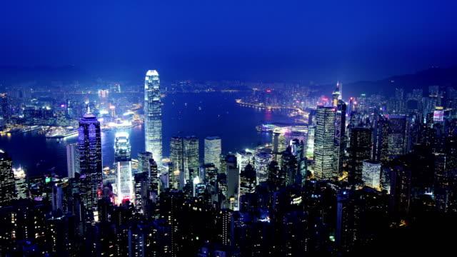 Hong Kong of China. Typical Hong Kong Establishing Shot in 4K. Zoom Out Shot. video