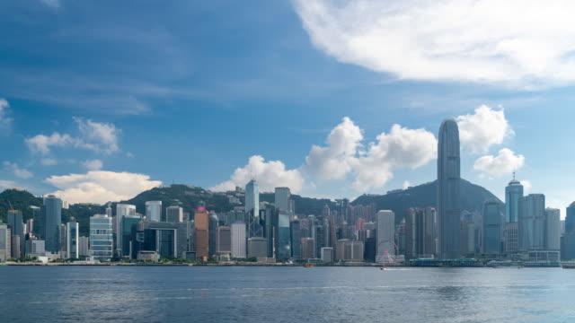 홍콩 스카이라인 타임 랩 스 - 화창한 스톡 비디오 및 b-롤 화면