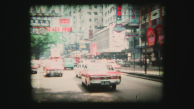 Hong Kong street, Vintage Super 8 video