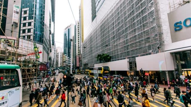 hong kong timelapse - центральный район стоковые видео и кадры b-roll
