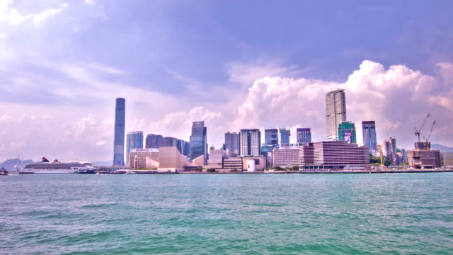Hong Kong. video