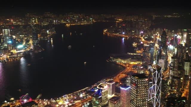 ドローンから香港のビュー。夜の街の空撮 - 香港点の映像素材/bロール