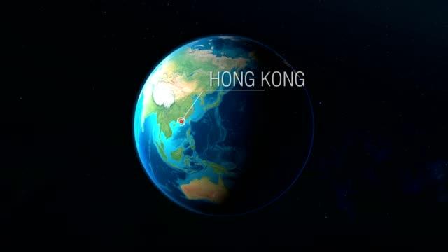香港 - 從太空到地球的縮放 - 亞太地區 個影片檔及 b 捲影像