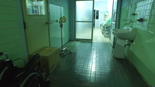 Hospital corridor. video