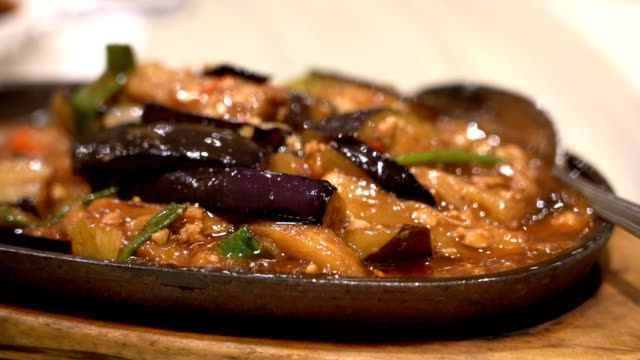 Hot Pan Chinese Eggplant