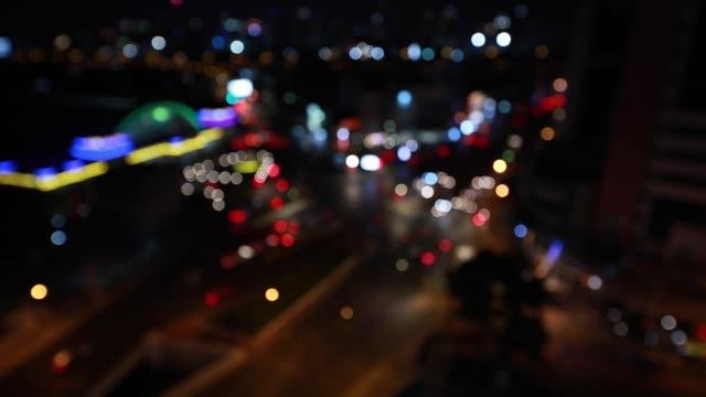 화 퐁 역 - 초점 이동 스톡 비디오 및 b-롤 화면