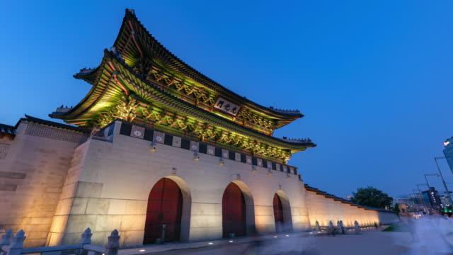 Hyper lapse Gyeongbokgung palace in Seoul,South Korea. Hyper lapse Gyeongbokgung palace in Seoul,South Korea gyeongbokgung stock videos & royalty-free footage