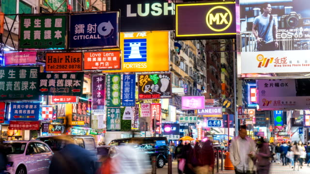 4 k hyperlapse - ビジネス mong kok の歩行者通りのネオンサイン - 香港点の映像素材/bロール