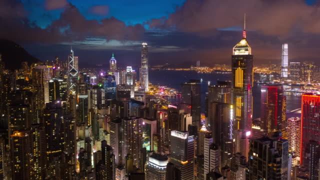 hyperlapse of hong kong skyscraper and cityscape in night time - центральный район стоковые видео и кадры b-roll