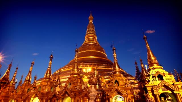 Hyperlapse of Shwedagon Temple, Yangon, Myanmar (Burma) video