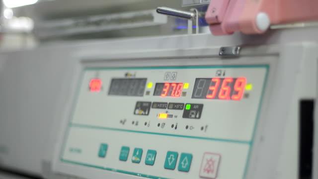 Infant incubator video