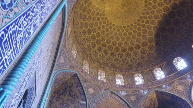 À l'intérieur de la coupole de la mosquée du cheikh Lotfollah - Vidéo