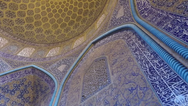 Inside the dome of the Sheikh Lotfollah mosque video