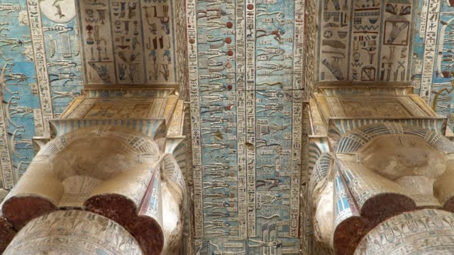interior of dendera temple or temple of hathor. egypt. dendera, denderah, is a small town in egypt. dendera temple complex, one of the best-preserved temple sites from ancient upper egypt. - египет стоковые видео и кадры b-roll