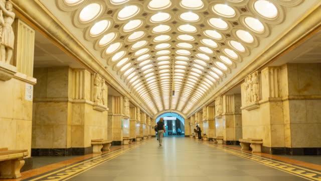 Interior of Elektrozavodskaya Metro Station in Moscow, Russia