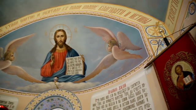 interior of the Christian Church interior of the Russian Orthodox Church.image of Jesus Christ on the ceiling in the Christian Church mosaic stock videos & royalty-free footage