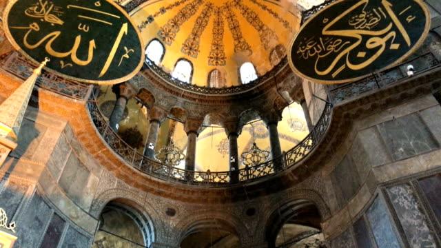 4K interior video of Hagia Sophia video