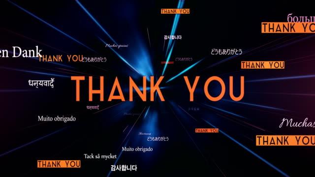 International THANK YOU Words Flying Towards Camera (Black) - Loop
