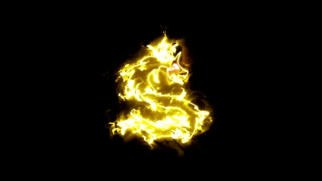 intro-drachen. animation des zeichens in der energieaura - drache stock-videos und b-roll-filmmaterial