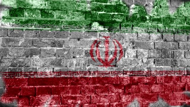 Iran Flag Grunge Wall. 4k
