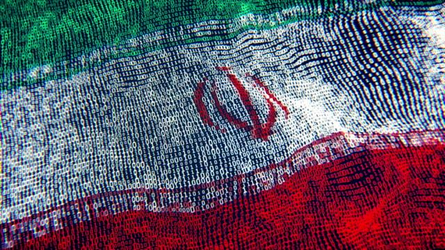 Iran Flag Particle Digital Flag Loopable 4K