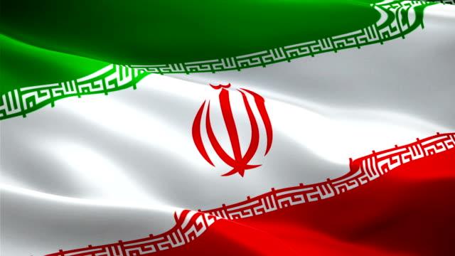 伊朗國旗在風中飄揚 - 德黑蘭 個影片檔及 b 捲影像