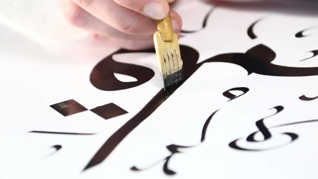 Islamic calligraphy Islamic writing with the tip of a special pen allegory painting stock videos & royalty-free footage