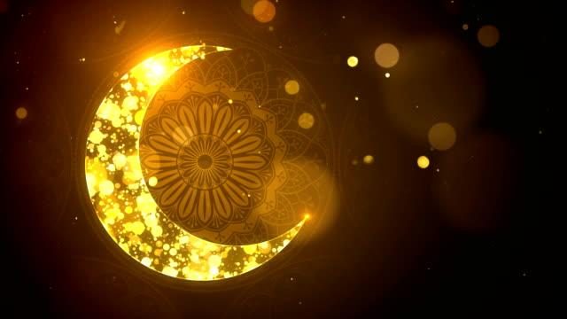 Fond islamique Eid Mubarak Ramadan avec croissant de lune et boucle de bokeh - Vidéo